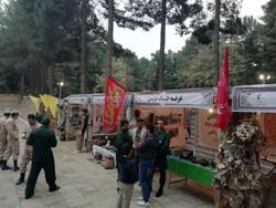 نمایشگاه «از کربلا تا شام» در کرمانشاه افتتاح شد
