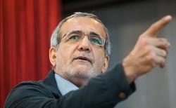 بروکراسی های زاید اداری در کشور حذف شود