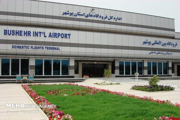 اعزام مسافر در فرودگاه بینالمللی بوشهر ۱۳ درصد افزایش یافت