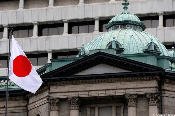 Japonya tamamen dijital paraya geçen ilk ülke olabilir
