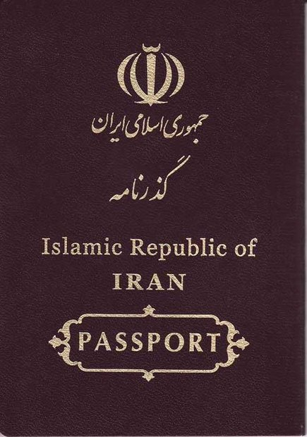 Iranian passport ranks 98th in Henley Passport Index 2018