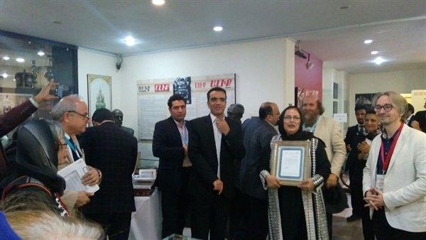Iranian curator named peace ambassador to ICOM