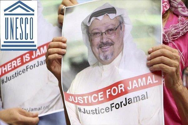 سعودی عرب کا خاشقجی کے قتل کی تحقیق کے بارے میں تعاون  کرنے سے گریز
