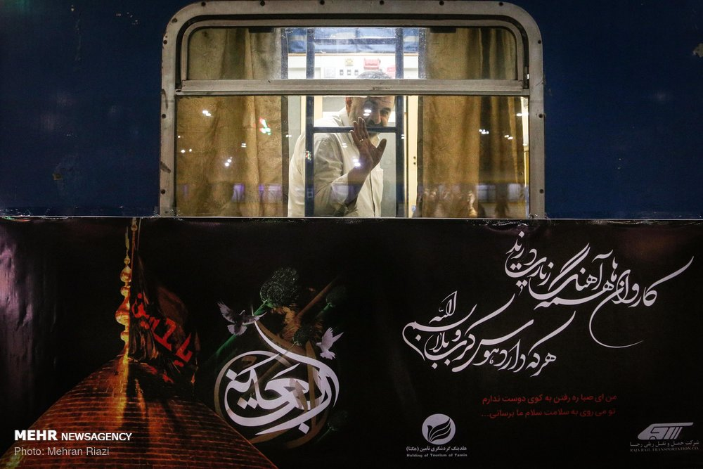Kerbela zairlerini taşıyan ilk tren Tahran'dan kalktı