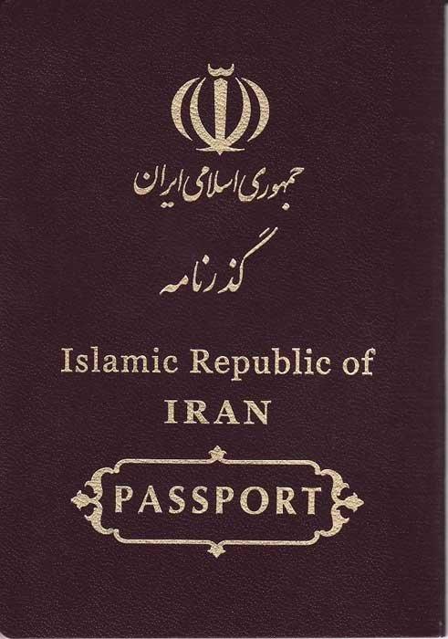 Iranian passport ranks 98th in Henley Passport Index 2018 - Tehran Times