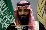 فلم/ مذاکرات سے خاشقجی کے قتل تک سعودیوں کی نئی روایت