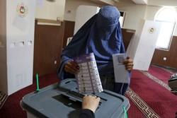 انتخابات پارلمانی در افغانستان