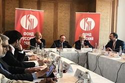 Moskova'da İran-Rusya-Hindistan üçlü işbirliği görüşmesi