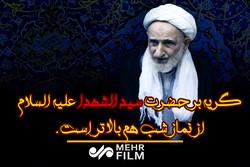 فلم/ بحرینی انجمن کی عزاداری
