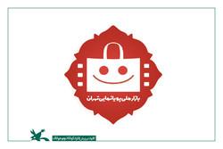 اولین «پیچینگ» بازار ملی پویانمایی راهاندازی میشود
