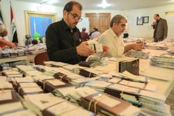 ۱۵ هزار روادید اتباع خارجی صادر شد