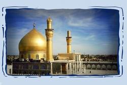 عربی به زبان ساده؛ چگونه به سامرا سفر کنیم؟