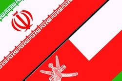 Iran, Oman