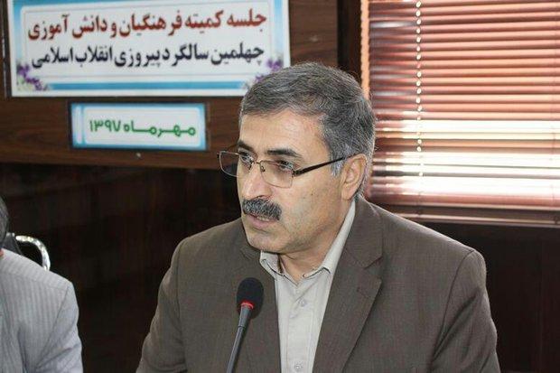 ۴۰ همایش نونهالان انقلاب اسلامی در استان بوشهر برگزار میشود