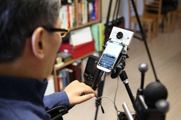سمینار «فناوری اطلاعات در خدمت توانخواهان» برگزار میشود