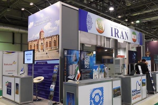 فراخوان حضور شرکتهای ICT در نمایشگاه «باکوتل» اعلام شد