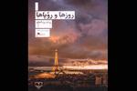 پنجگانه احساسات و اندیشهها در رمان جدید پیام یزدانجو