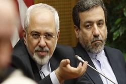 عقد جلسة مغلقة لمناقشة موضوع إنضمام ايران الى إتفاقية منع تمويل الارهاب