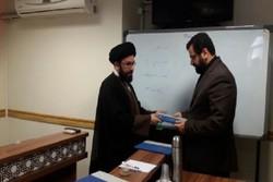 اعضای بنیاد مسابقات قرآن سازمان اوقاف و امور خیریه منصوب شدند