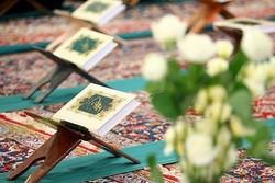 محفل انس با قرآن فردا در قزوین برگزار می شود