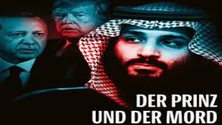 """""""الأمير والقتل"""" عنوان مجلة دير شبيغل الالمانية"""