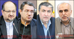 Rouhani nominates four new ministers