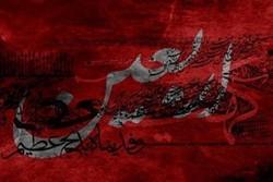 مراسم عزاداری اربعین حسینی در بیت امامجمعه خرمآباد برگزار میشود