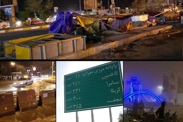 """أمطار غزيرة في """"ايلام"""" وتوقف أجباري لحركة معبر """"مهران"""" الحدودي"""