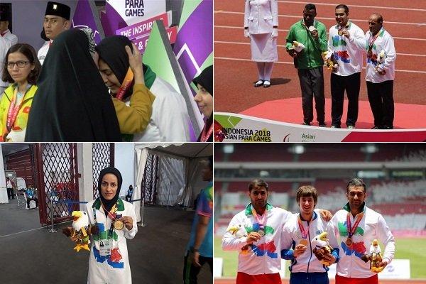 تجلیل از مدالآوران پاراآسیایی جاکارتا/ بوشهریها خوش درخشیدند