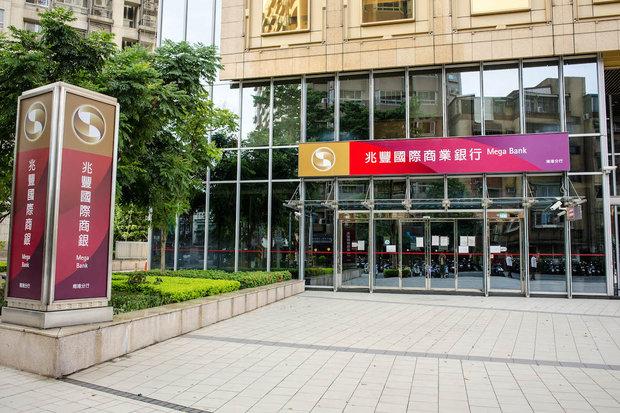 مگا بانک تایوان همکاری خود با ایران را متوقف میکند