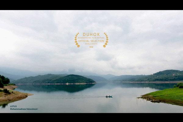 'Lotus' goes to Duhok Intl. Filmfest