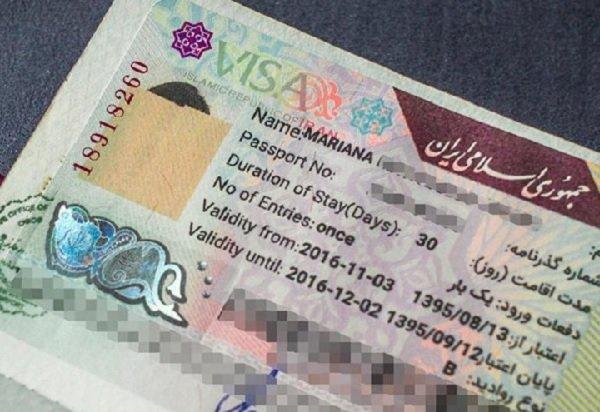 تبلیغ اخذ ویزای تضمینی ممنوع شد