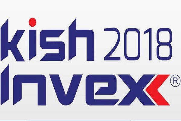 Kish INVEX 2018 kicks off in Kish Island