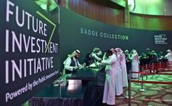 مؤتمر الاستثمار السعودي يولد ميتاً