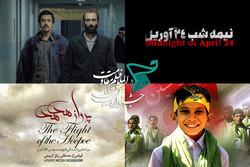 معرفی ۱۳ فیلم راه یافته به بخش «جلوهگاه نور» جشنواره «مقاومت»