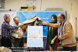 Kashan to host children's book festival
