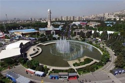 Tehran Permanent International Fairgrounds