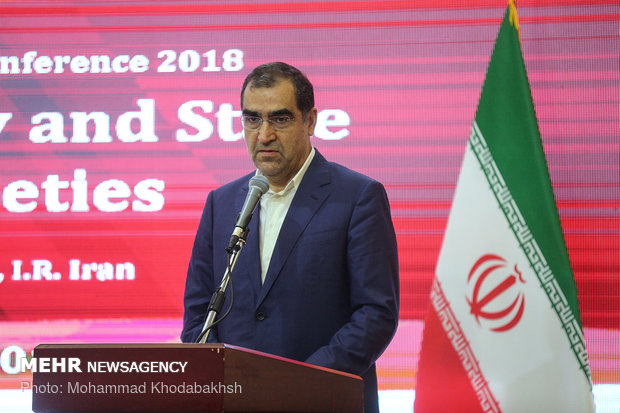 HelpAge Asia-Pacific Regional Conference 2018 in Tehran