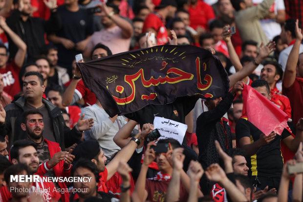 دیدار تیم های پرسپولیس و السد قطر