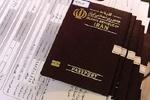 Tahran, İran ve Irak arasındaki vize iptalini kabul etti