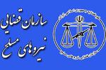 رونمایی ازسامانه ارزیابی عملکرد کارکنان سازمان قضایی نیروهای مسلح