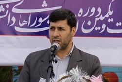 انتخابات شوراهای دانش آموزی در ۱۸۰۰ آموزشگاه کردستان برگزار شد
