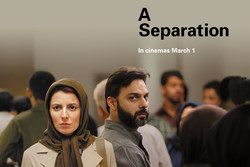 'A Separation' among 100 Best Movies of the Decade