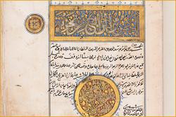نسخه خطی و ارزشمند قرآن کریم به فروش میرسد/ واکنش مصریها