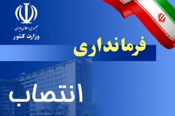 انتصابات جدید در فرمانداری اهواز / معاونان جدید منصوب شدند