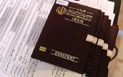 مراکز درخواست ویزا بابت کپی مدارک هم یورو میگیرند!