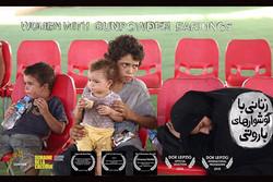 جایزه «زنانی با گوشوارههای باروتی» از جشنواره سینمایی پاریس