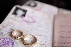 کاهش پنج درصدی نرخ ازدواج در کهگیلویه و بویراحمد