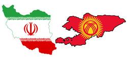 Iran-Kyrgyzstan