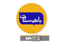 مرور چهلسال سینمای ایران (۱۳۶۸)/ سال بنیانگذاری خانه سینما